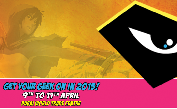 Oficijelni digitalni partner MEFCC 2015